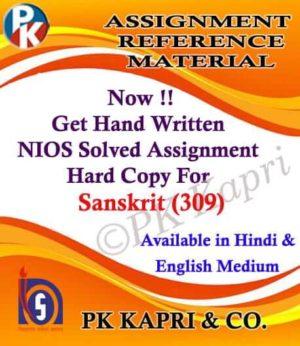 Handwritten Solved Assignment Sanskrit 309 Sanskrit