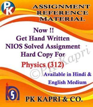 Handwritten Solved Assignment Physics 312