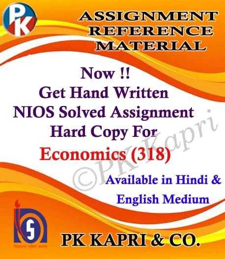 Handwritten Solved Assignment Economics 318