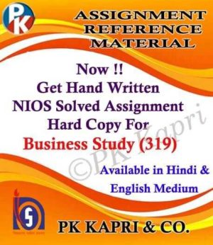 Handwritten Solved Assignment Business Study 319