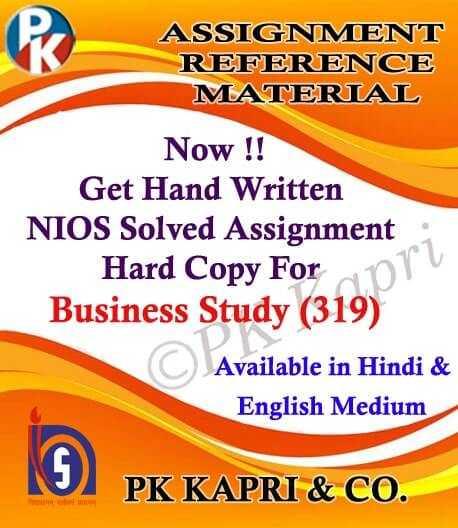 Handwritten Solved Assignment Business Study 319