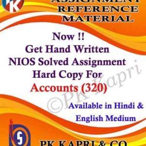 Handwritten Solved Assignment Accountancy 320