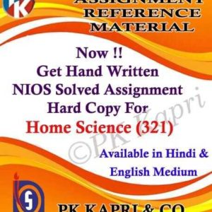 Handwritten Solved Assignment Home Science 321 Hindi Medium 2018-19