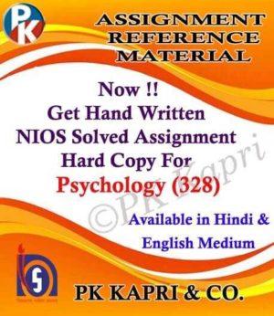 Handwritten Solved Assignment Psychology 328