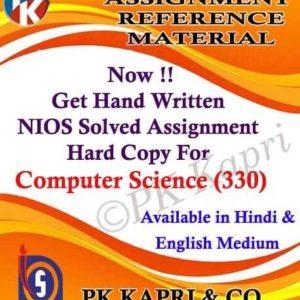 Handwritten Solved Assignment Computer Science 330