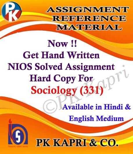 Handwritten Solved Assignment Sociology 331