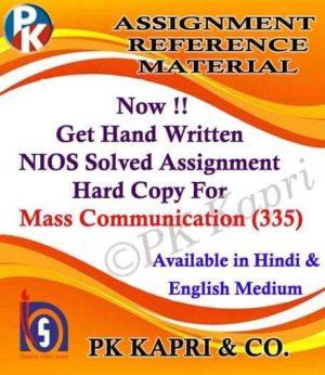 Handwritten Solved Assignment Mass Communication 335
