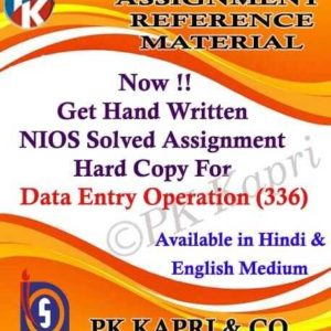 Handwritten Solved Assignment Data Entry Operation 336