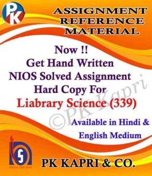 Handwritten Solved Assignment Library and Information Science 339
