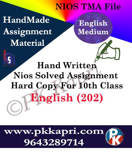 English 202 NIOS Handwritten Solved Assignment English Medium