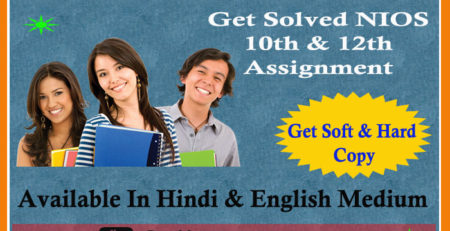get information of nios tutor marked assignment