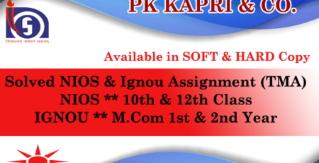 Best Solved Tutor Marked Assignment