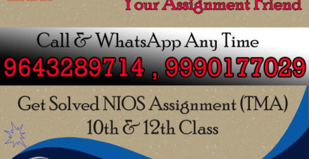How To Prepare NIOS Tutor Marked Assignment