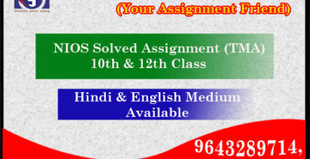 how to make tutor marked assignment