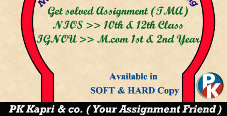 how to make nios tutor marked assignment