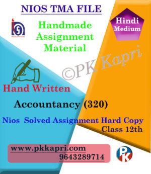 Nios Handwritten Solved Assignment Accountancy 320 Hindi Medium