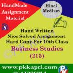 business studies 215 nios handwritten solved assignment hindi medium