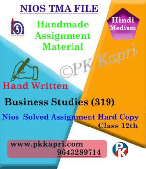 Nios Handwritten Solved Assignment Business Study 319 Hindi Medium