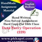Data Entry Operations 229 NIOS Handwritten Solved Assignment English Medium