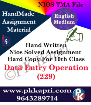 Data Entry Operations 229 NIOS Handwritten Solved Assignment English Medium
