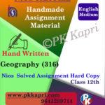 Nios Handwritten Solved Assignment Geography 316 English Medium