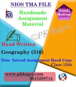 Nios Handwritten Solved Assignment Geography 316 Hindi Medium