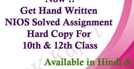 Hand Written Solved Tutor Marked Assignment