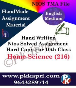 Home Science 216 NIOS Handwritten Solved Assignment English Medium