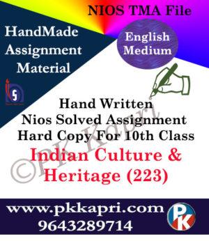 Indian Culture & Heritage 223 NIOS Handwritten Solved Assignment English Medium