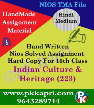 Indian Culture & Heritage 223 NIOS Handwritten Solved Assignment Hindi Medium