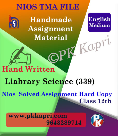 Nios Handwritten Solved Assignment Library and Information Science 339 English Medium