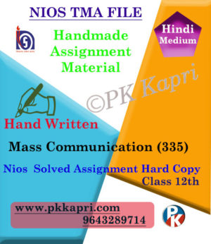 Nios Handwritten Solved Assignment Mass Communication 335 Hindi Medium