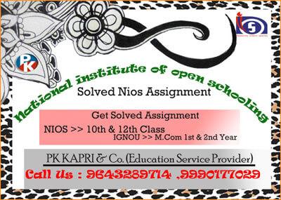 nios-solved-assignment