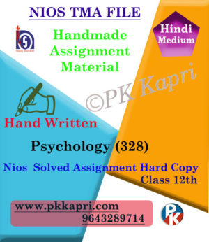 Nios Handwritten Solved Assignment Psychology 328 Hindi Medium
