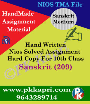 Sanskrit 209 NIOS Handwritten Solved Assignment Sanskrit Medium