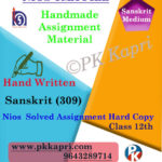 sanskrit 309 handmade nios solved assignment sanskrit medium