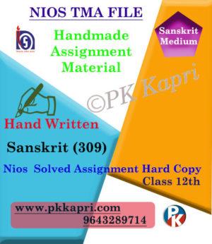 Nios Handwritten Solved Assignment Sanskrit 309 Sanskrit Medium