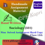 Nios Handwritten Solved Assignment Sociology 331 English Medium
