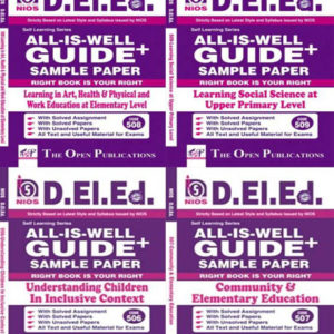 NIOS DELED (D. EL. ED) English Medium 506 + 507 + 508 + 509 Combo All Is Well Guide + Sample Papers Buy NIOS DElEd Books, the best Guide Books and Reference Books.