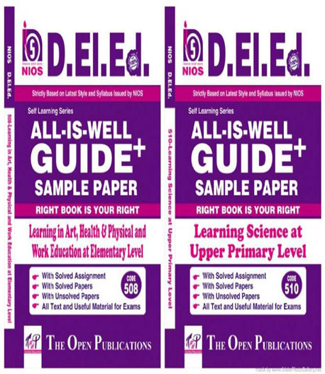 NIOS DELED (D. El. Ed) Combo 508 + 510 ENGLISH MEDIUM All-Is-Well GUIDE + Sample Paper ( NIOS Help Book For D.EL.ED)