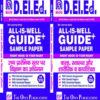 NIOS DELED (D. El. Ed) Combo 508 + 510 All-Is-Well GUIDE + Sample Paper HINDI Medium ( NIOS Help Book For D.EL.ED)
