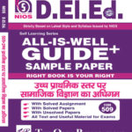Hindi Medium NIOS D EL ED 509 Learning Social Science at Upper Primary Level