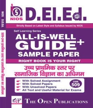 Hindi Medium NIOS D EL ED 509 Learning Social Science at Upper Primary Level