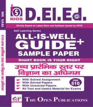 Hindi MEDIUM D.EL.ED 510 NIOS ALL-IS-WELL GUIDE + OF Learning Science at Upper primary Level