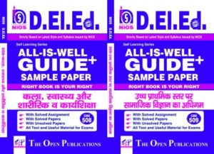 nios deled books