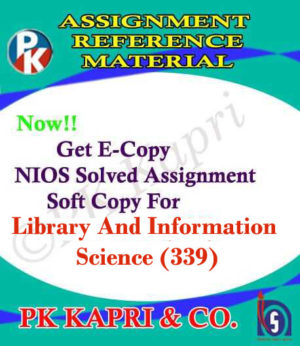 Online Nios Solved Assignment |Library & Information Science 339 |12th Hindi Medium