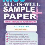 Nios 335 Mass Communication 335 Hindi Medium All-Is-Well Sample Paper Plus +