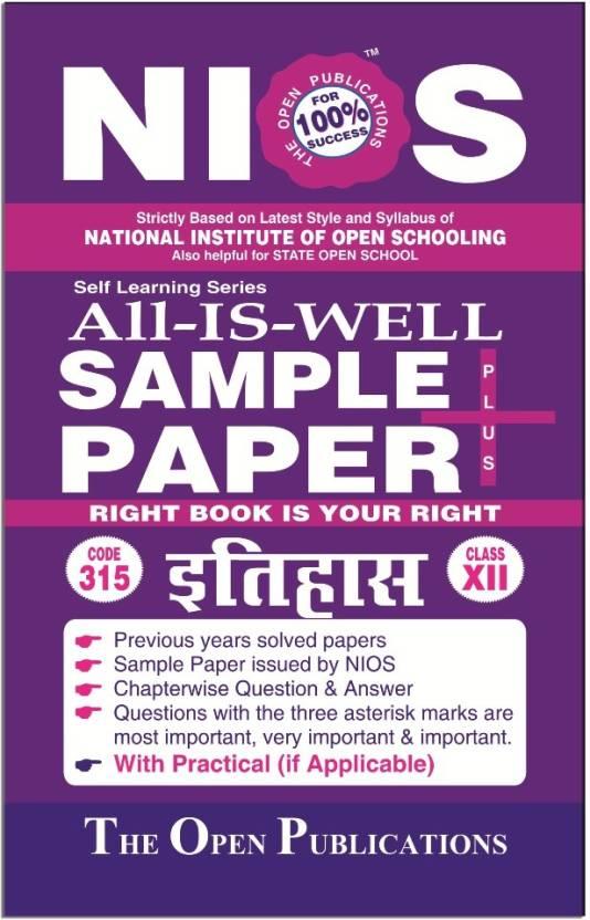 Nios 315 History 315 Hindi Medium All-Is-Well Sample Paper Plus +