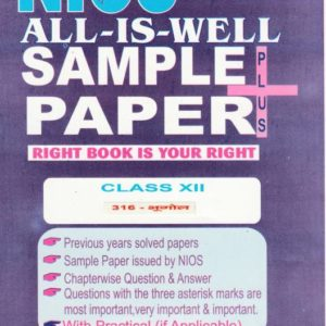 Nios 316 Geography 316 Hindi Medium All-Is-Well Sample Paper Plus +