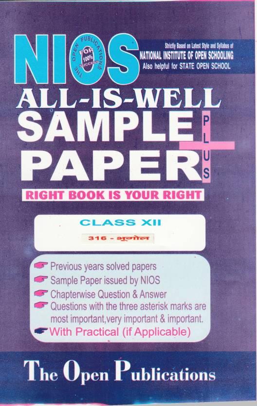 Nios 316 Geography 316 Hindi Medium All-Is-Well Sample Paper Plus +
